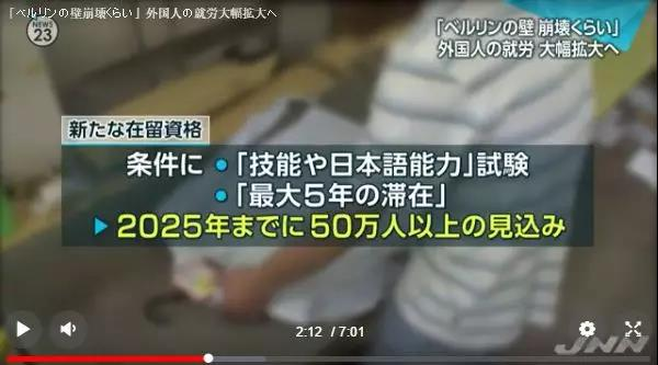 WeChat 圖片_20180611165204.jpg